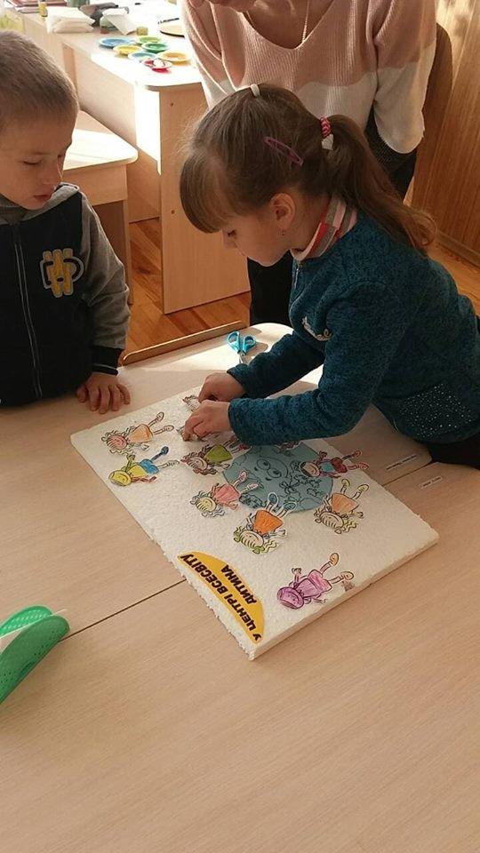 Всесвітній день дитини - 20 листопада