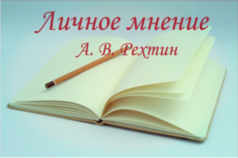 АУТИЗМ, 10 ЛЕТ СПУСТЯ, И СТРУКТУРА МОЗГА