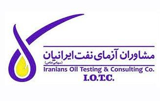 مشاوران ازمای نفت ایرانیان