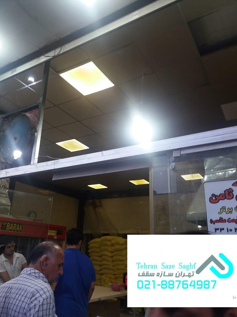 کناف و سقف کاذب برای نانوایی ها