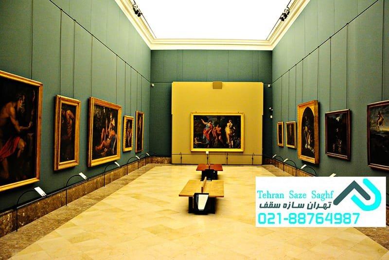 سقف و دیوارهای کناف در موزه ها