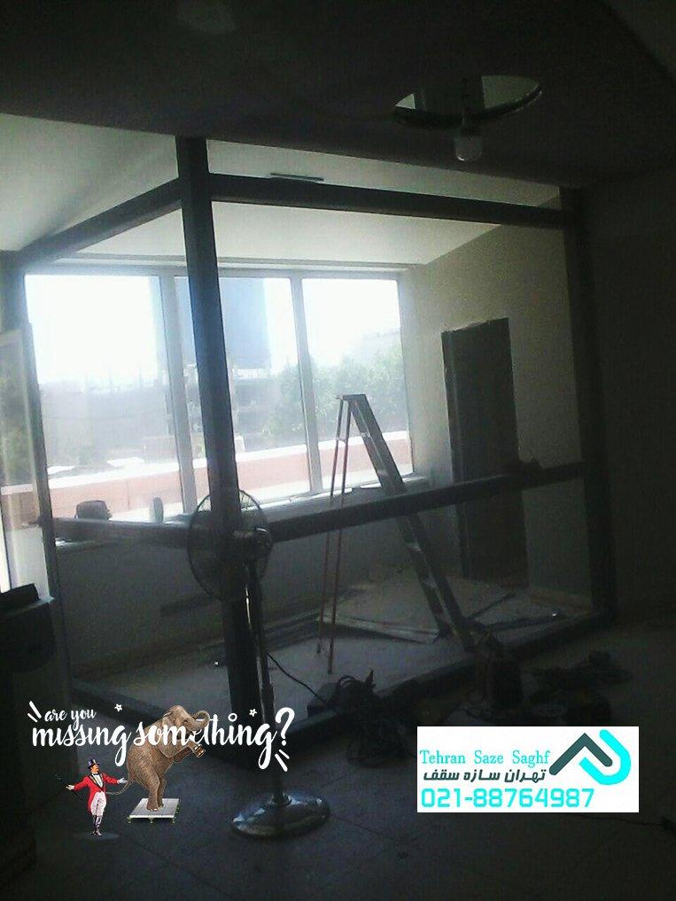 ساخت اتاقک با کناف برای دفاتر اداری