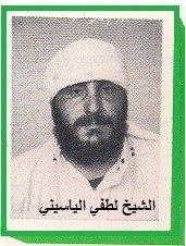 مولد الرسول الاعظم / د. لطفي الياسيني 2000_5a1915b86f8d2