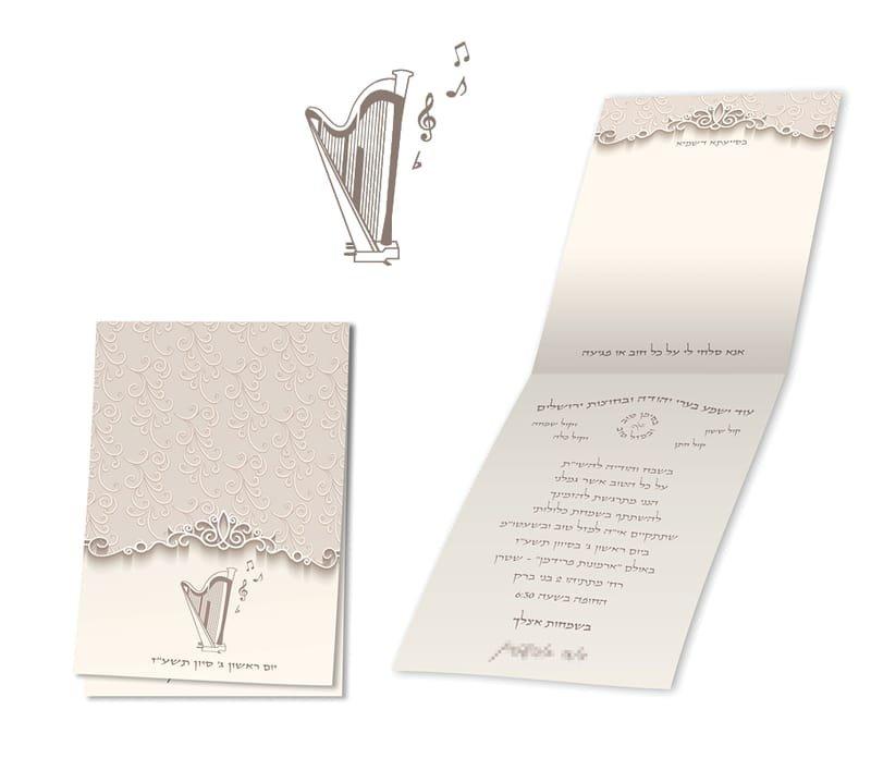 הזמנה אישית לחתונה + מונוגרמה