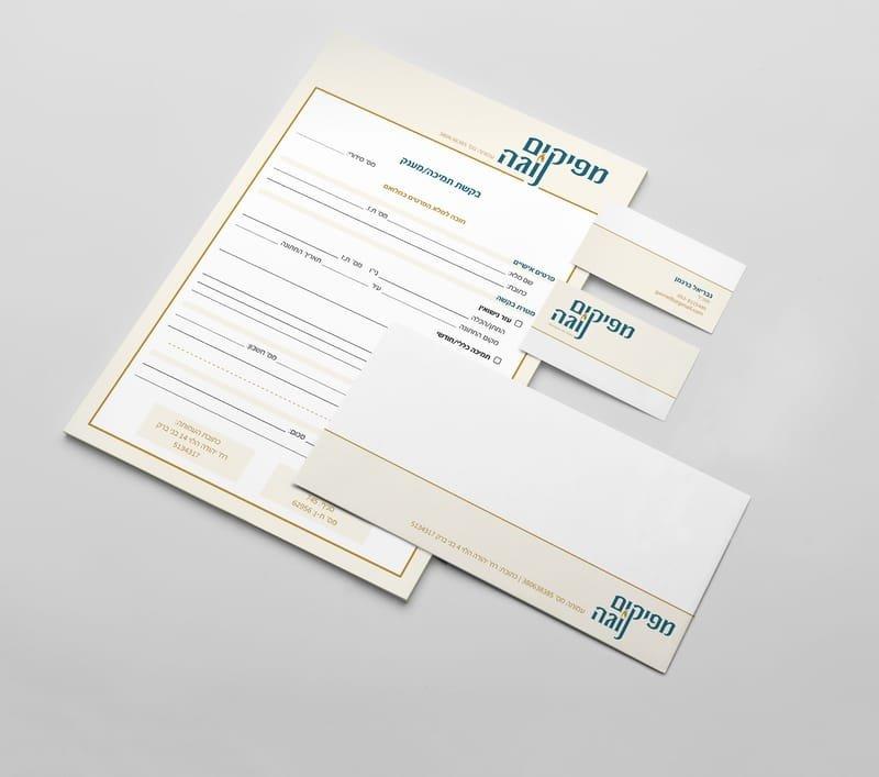 """עיצוב לוגו, כרטיס ביקור, טופס ומעטפה לעמותת """"מפיקים נוגה"""""""