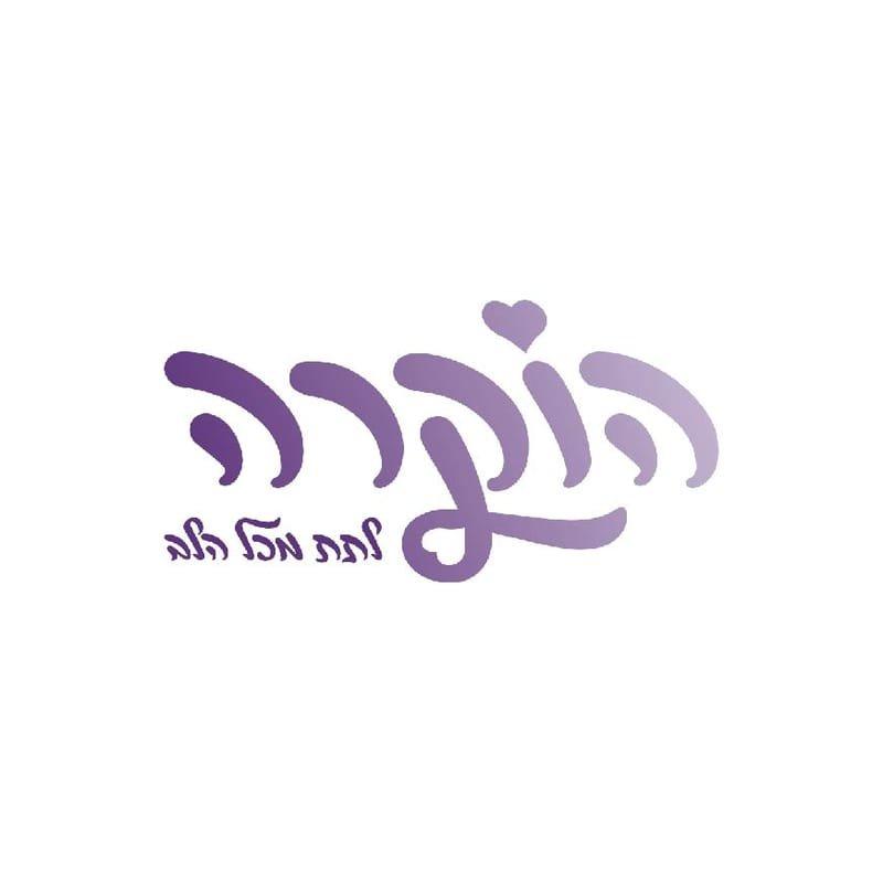 לוגו הוקרה - חנות מתנות