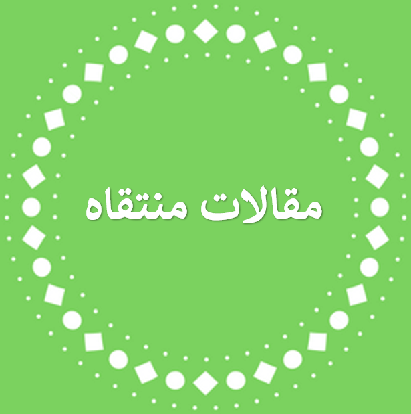 استضافة أ. رشاد حسن