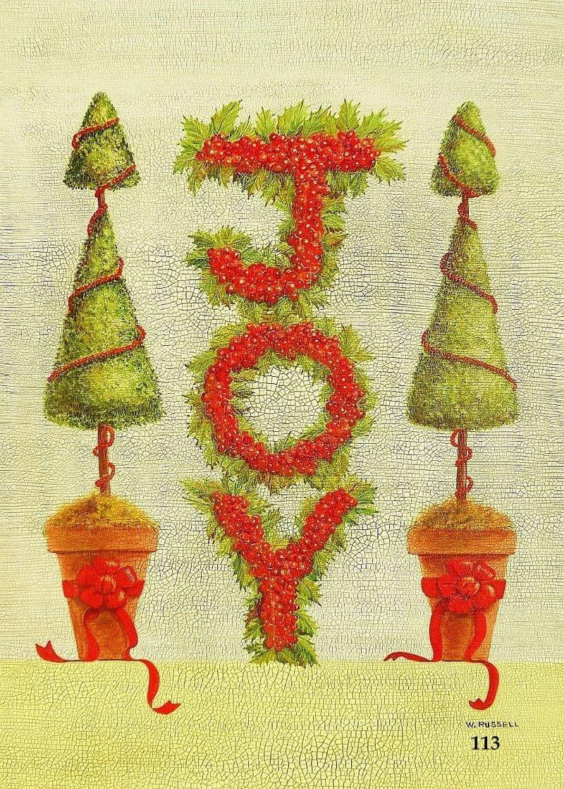 Holiday JOY Topiary
