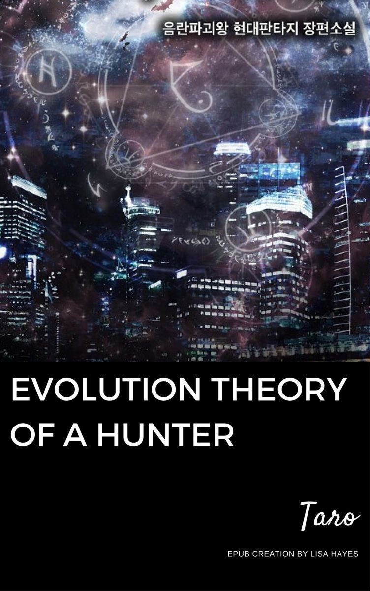 Evolution Theory of the Hunter