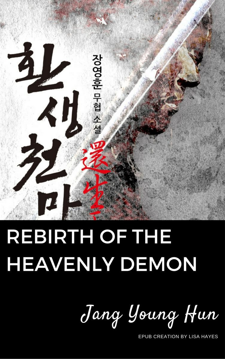 Rebirth of The Heavenly Demon