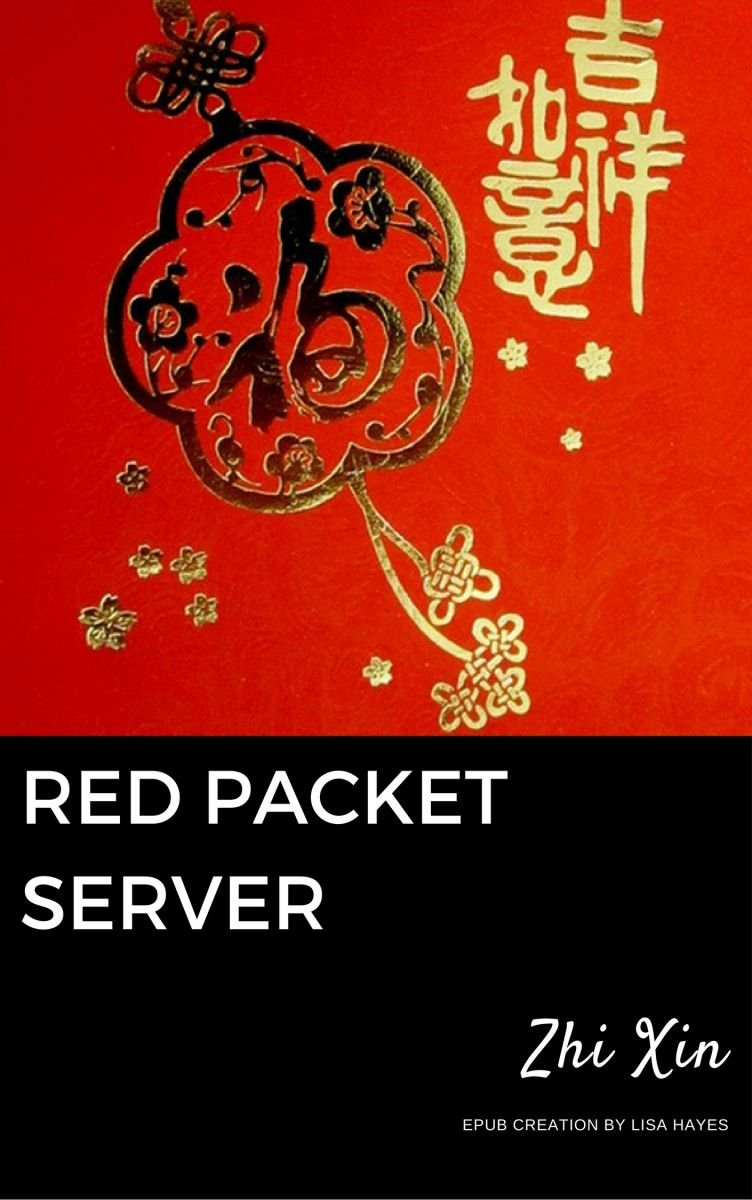Red Packet Server