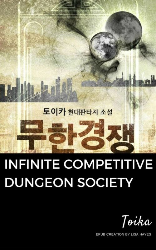 Infinite Competitive Dungeon Society