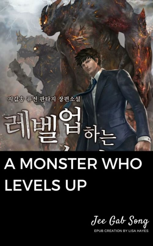 A Monster Who Levels Up
