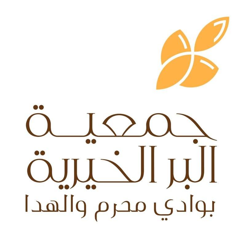 محمد بن حامد الطويرقي