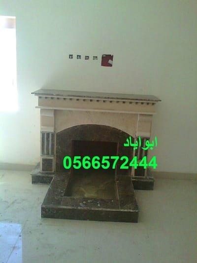 صور فاير بليس جدة ابو اياد السعودية 0566572444