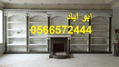 أجمل صور المشبات  صور مشبات الخبر ابو اياد جوال 0566572444