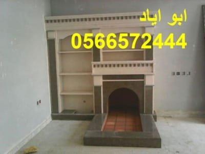 ديكورات مشبات الخبر ابواياد جوال 0566572444