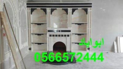 صور خيام صور بيوت شعر تصميم وتركيب وبناء جميع انواع الخيام في السعودية جوال 0566572444