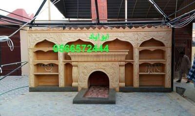 مقاول مشبات في السعودية جوال 0566572444