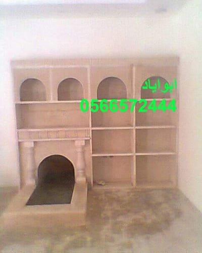 ديكورات مشبات في جدة ابو اياد جوال 0566572444