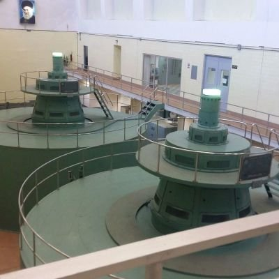 Hydroelectric Power Plant Management Center