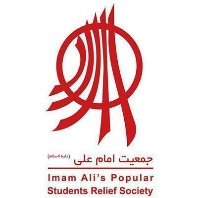 Imam Ali's Popular Students Relief Society