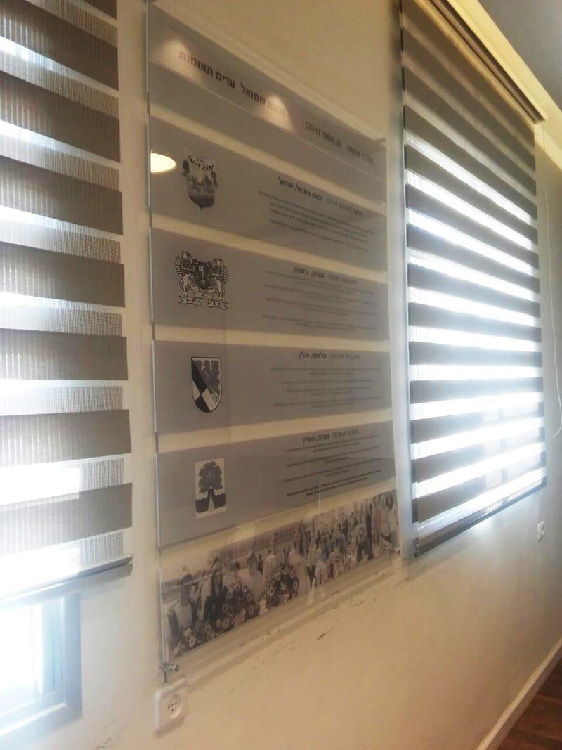 עיצוב אולם שטדה עיריית גבעת שמואל