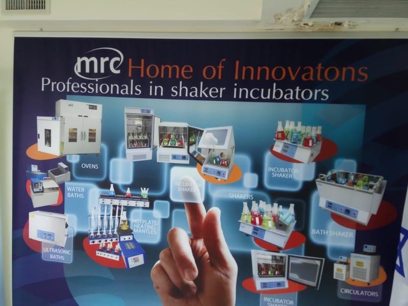 עיצוב כרזות לתערוכה עבור חברת MRC