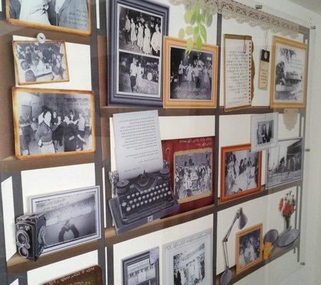 עיצוב ואוצרות קירות מבואת בית העם