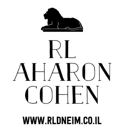 שמלות כלה, של המעצב אהרון רון כהן שמלות מעוצבות