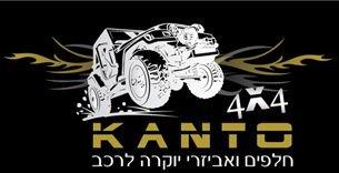 http://www.kanto/