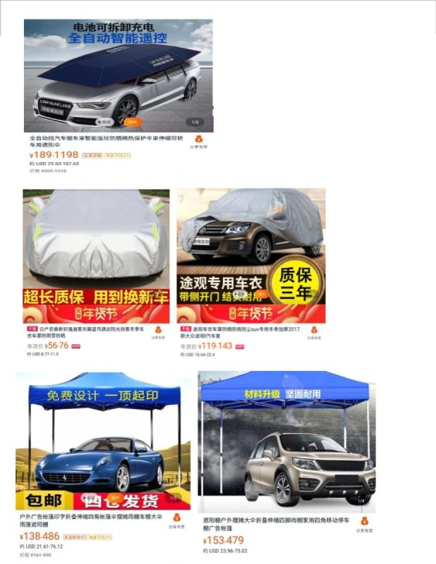 China shopping search engines
