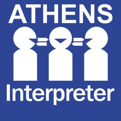 Athens Interpreter