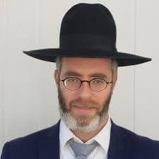 הרב שלמה ריין