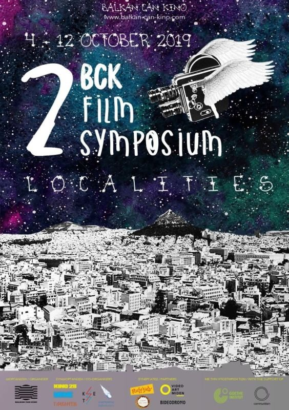 BCK FILM SYMPOSIUM