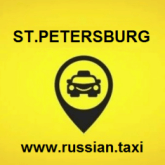 Pre Booked Taxi St Petersburg Russia