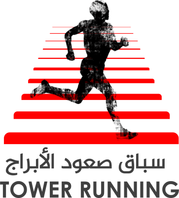 BAHRAIN TOWER RUNNING