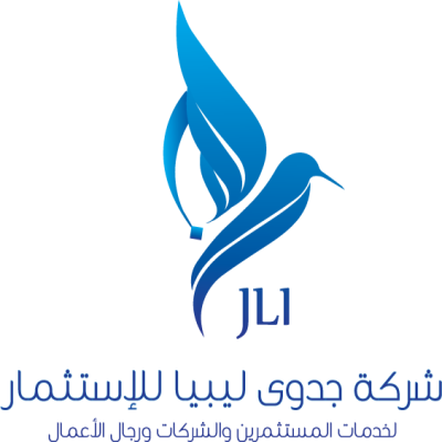 شركة جدوى ليبيا للإستثمار