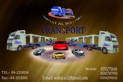 wahat al wathba TRANSPORT LLC شحن ونقل سيارات