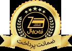 Telegram Member Zarinpal