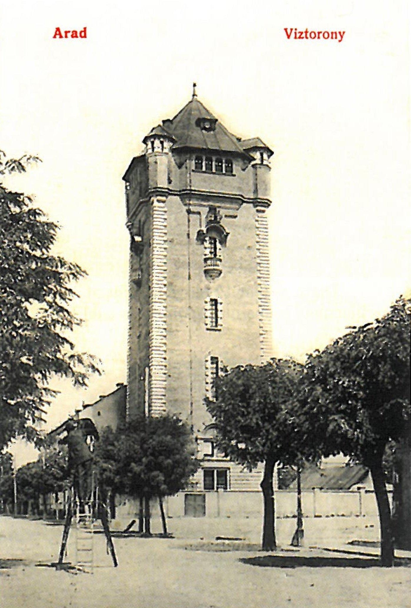 Turnul de apa Arad