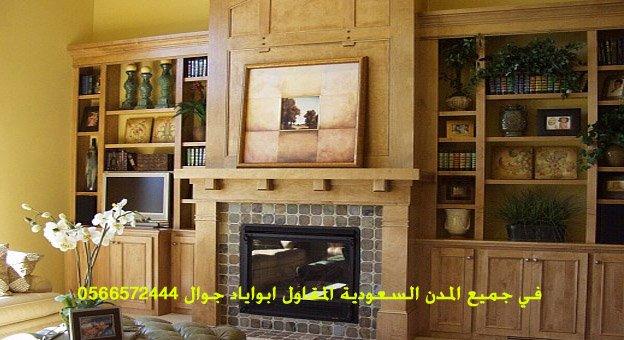 صور مدافئ رخام منزلية  امريكية