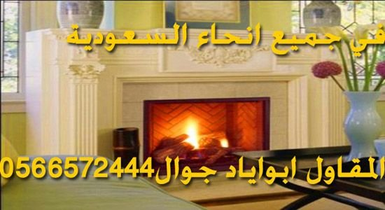 marbel fireplaces