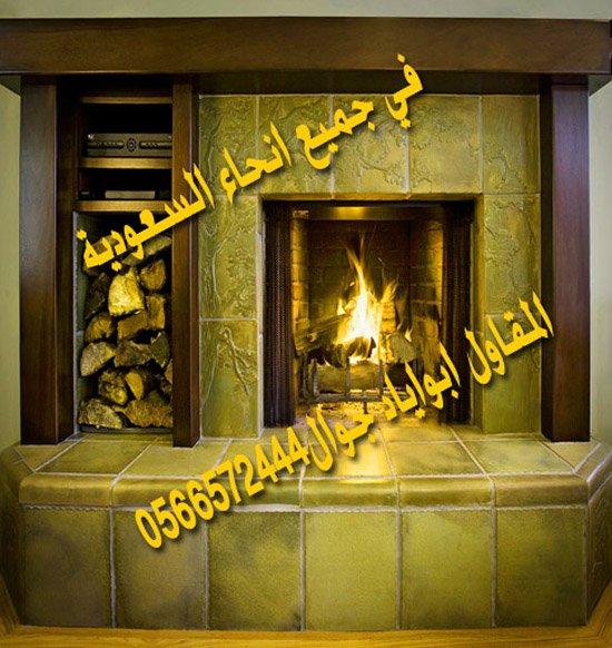 مدافئ  رخام سعودية