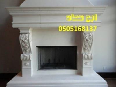 مشبات الرياض 0505168137