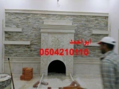 صور مشبات مودرن 0504210110
