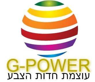 http://www.goldpower.co.il/