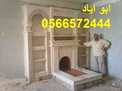 صور مشبات البادية-0566572444