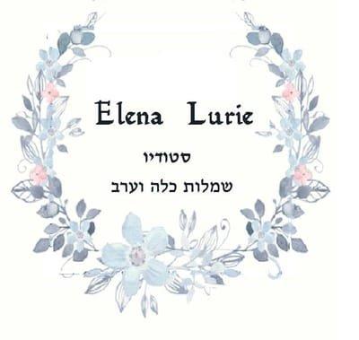 Elena Lurie שמלות כלה וערב צנועות