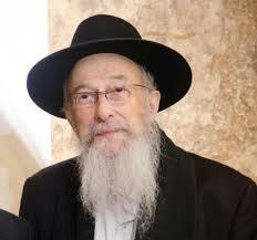 הרב צבי ישראל טאו